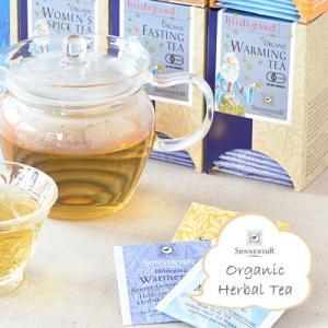 ゾネントア ヒルデガルトのお茶 アソート(SO02271) ゾネントア ハーブティー 有機栽培 紅茶 オーガニック sonnentor オーガニック|santelabo