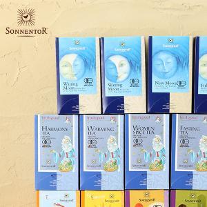 ゾネントア ハーブティー(ヒルデガルト 月 妊婦さんも飲めるお茶 守護天使のお茶 サンキュー ゾネントア ハーブティー 有機栽培 紅茶 オーガニック|santelabo