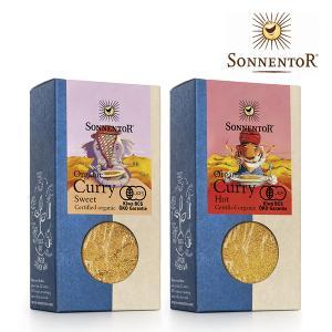 ゾネントア ブレンドスパイス カレー 粉末 35g (sonnentor スパイス 甘 辛 有機栽培 オーガニック ハーブ オーガニック食品)|santelabo