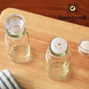 ゾネントア スパイスボトル 60ml(調味料入れ 保存 ガラス ビン 瓶 ワグナー ワグナー瓶 小分用保存容器)|santelabo
