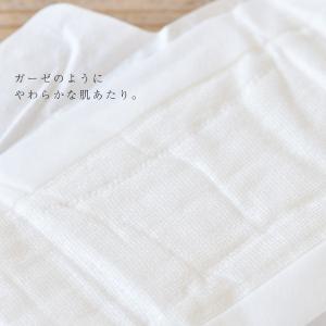 シシフィーユ SANITARY PAD 生理用ナプキン  23.5cm(多い日用)3パック (オーガニックコットン コットン ナチュラル 天然素材 やわらか 羽つき お試し)|santelabo|03