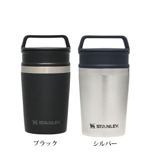 スタンレー 真空マグ 0.23L (STANLEY 0.23リットル ステンレスボトル 保存 保温 保冷 魔法瓶 水筒 マグ マグカップ ランチ ピクニック ドライブ レジャー )|santelabo|02