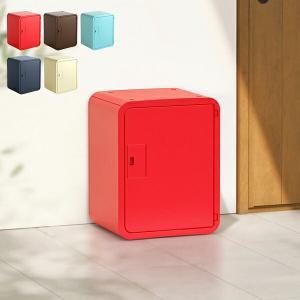 スマポ スタンダード宅配ボックスタイプ(シリンダー錠) BIM-C 置き型 宅配box 鍵付き