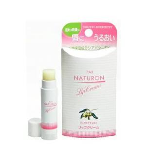パックスナチュロン リップクリーム (太陽油脂)|santelabo