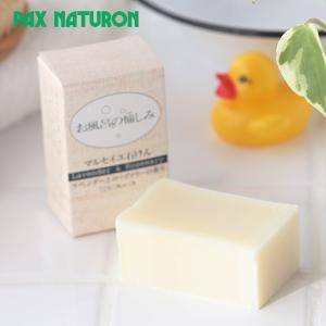 太陽油脂 パックスナチュロン お風呂の愉しみマルセイユ石鹸 ラベンダー&ローズマリー 120g (太陽油脂)|santelabo