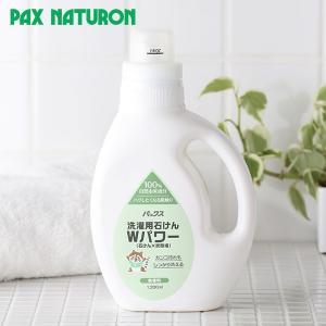 パックスナチュロン ネオ洗濯用液状石けん 1500ml 液体石鹸 (太陽油脂)|santelabo
