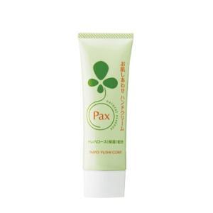パックスナチュロン お肌しあわせハンドクリーム 50g (太陽油脂)|santelabo