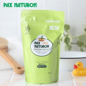 パックスナチュロン ボディソープ 詰替用 500ml (太陽油脂 詰め替え 詰替え パックスナチュロンボディソープ 植物性石鹸)|santelabo