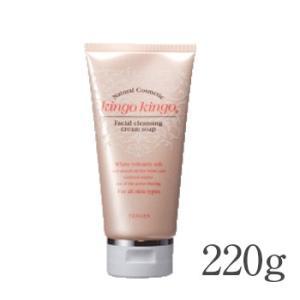 きんごきんご 天元 kingo kingo 220g 洗顔用クリームソープ|santelabo