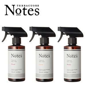 テラクオーレノーツ フレグランス ファブリックミスト 300ml(Terracuore notes 消臭 除菌 スプレー ギフト 植物抽出成分 香り)|santelabo