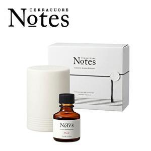 テラクオーレノーツ セラミック アロマディフューザー(Terracuore notes ギフト 植物抽出成分 香り ギフト ルームフレグランス)|santelabo