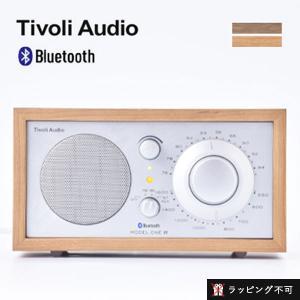 チボリオーディオ ラジオ モデルワン ビーティー tivoli audio MODEL ONE BT (ワイドFM対応 ブルートゥース搭載)|santelabo