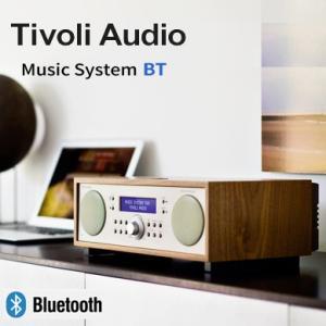 チボリオーディオ CDプレーヤー ミュージックシステム tivoli audio Music Sys...