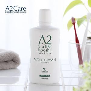 A2care (エーツーケア) マウスウォッシュ 500ml | 口臭 汚れ キシリトール ノンアルコール 敏感 子ども 低刺激 口臭ケア ネバつき ニオイ 無添加 無味 無臭|サンテラボ