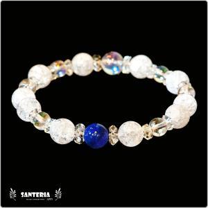 誕生石 12月生まれ  ラピスラズリ アクアオーラクリスタル  水晶AAA ペア オススメ 天然石パワーストーン ブレスレット|santeria
