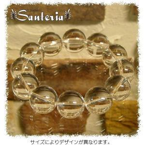 水晶AAA18mmクリスタルクォーツ ブラジル産 お勧め 天然石パワーストーンブレスレット オリジナル 男性用|santeria