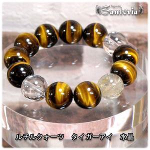 ルチルクォーツ タイガーアイAA クリスタルクォーツ水晶AAA オリジナルブレス メンズ おすすめ 天然石 パワーストーン ブレスレット|santeria