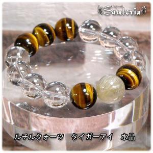 ルチルクォーツ タイガーアイAAA クリスタルクォーツ水晶AAA オリジナルブレス メンズ おすすめ 天然石 パワーストーン ブレスレット|santeria