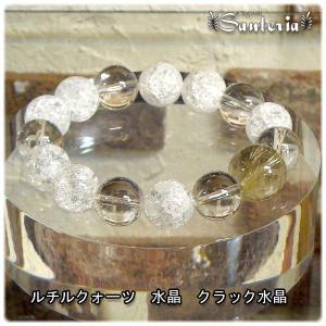ルチルクォーツ クラック水晶 クリスタルクォーツ水晶AAA オリジナルブレス メンズ おすすめ 天然石 パワーストーン ブレスレット santeria