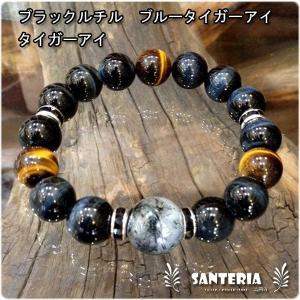 ブラックルチル ブルータイガーアイAAA タイガーアイ オリジナルブレス メンズ おすすめ 天然石 パワーストーン ブレスレット|santeria