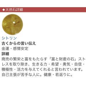 天然石 ガーネット シトリン 水晶 クラック水晶 金運 強運 かっこいい ファッション ブレス|santeria|05