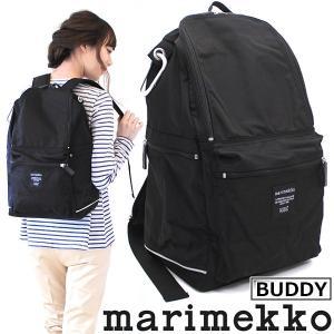 期間限定セール マリメッコ Marimekko BUDDY バディ リュック 026994:ブラック レディース メンズ ユニセックス デイバッグ バックパック|santnore