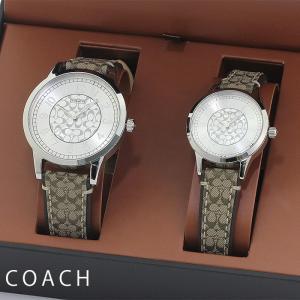 コーチ COACH Classic Signature クラシックシグネチャー 14000042 ペアウォッチ シルバー カーキシグネチャーベルト  メンズ レディース 時計|santnore