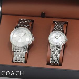 コーチ COACH New Classic Signature ニュークラシックシグネチャー 14000048 ペアウォッチ シルバー シルバーベルト  メンズ レディース 時計|santnore