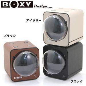 BOXY ファンシーブリック ウォッチワインダー FBWF 合成皮革 1本巻き 時計/ウォッチ|santnore