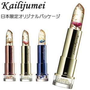 カイリジュメイ Kailijumei フラワーティントリップN オイルイン ルージュ 口紅 3.8g|santnore