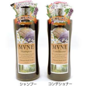 mvne/ミューネ  シャンプー・コンディショナー  各600ml|santnore