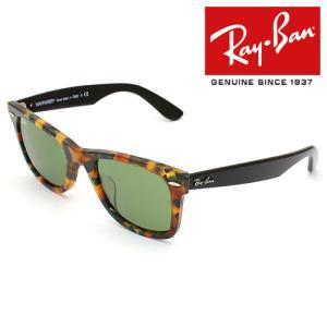 レイバン RAYBAN サングラス RB2140-F 1159/4E 国内正規品|santnore