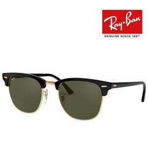 レイバン RAYBAN サングラス RB3016 W0365 レンズサイズ51 国内正規品|santnore