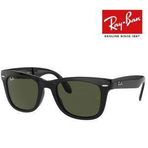 レイバン RAYBAN ウェイファーラー WAYFARER サングラス RB4105 601 レンズサイズ50 国内正規品|santnore