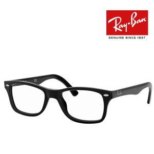 レイバン RAYBAN メガネフレーム RX5228F(RB5228F) 2000 国内正規品|santnore