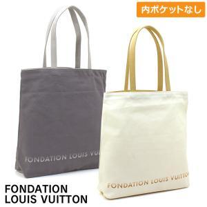 クーポン使えます ルイヴィトン LOUIS VUITTON フォンダシオンルイヴィトン Fondation Louis Vuitton トートバッグ TOTE|santnore