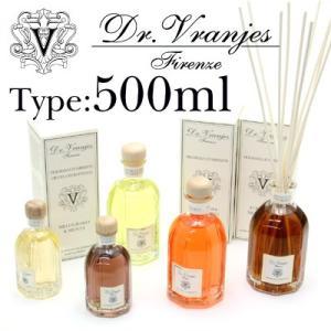クーポン使えます 期間限定セール ドットール・ヴラニエス  Dr.Vranjes リードディフューザー 500ml|santnore