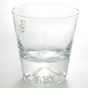 飲み物を注ぐと富士山が染まって見える、メディアでも取り上げられ話題のロックグラスのご紹介です。 日本...