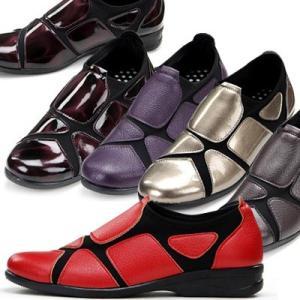 スーパーストレッチシューズ コンフォートシューズ 婦人靴  ポポラーレ/popolare|santnore