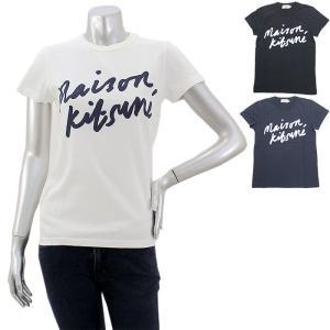 クリアランス メゾンキツネ MAISON KITSUNE ロゴプリントTシャツ AW00104 KJ0005|santnore