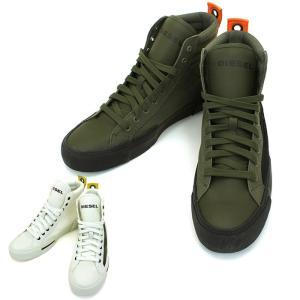 ディーゼル DIESEL S DESE MC ハイカットスニーカー シューズ 靴 Y01914 P2165 メンズ santnore