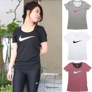 ナイキ NIKE ウィメンズ ドライDRI-FITスクープ SSシャツ Tシャツ 894664|santnore