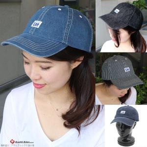 リー Lee Lee DENIM 6p cap ワンポイントデザイン コットン キャップ ユニセックス 100176304 santnore