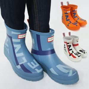 ハンター HUNTER オリジナルプレイショートエクスプローデッドロゴブーツ レインシューズ 靴 WFS2020EXL レディース 国内正規品 santnore
