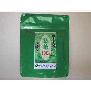 熊本旭志産 無農薬桑茶50g(粉末タイプ)国産 桑の葉茶パウダー