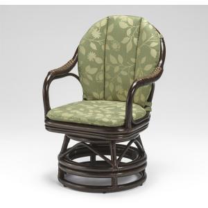 籐肘掛回転椅子 ラタンハイバックシーベルチェア ニューアジル チョコレートブラウン色 2段階高さ調節式 布張り着脱クッション仕様|sanukiya