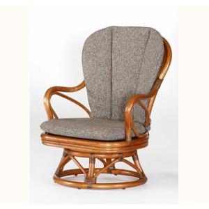 籐肘掛回転椅子 ラタンハイバックシーベルチェア フレスミドルタイプ アンティークブラウン色 布張り着脱クッション仕様|sanukiya