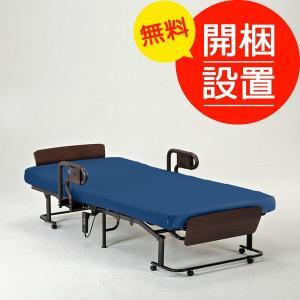 連休中も発送が出来ます お部屋に搬入 組立 設置いたします アテックス くつろぐベッド 収納式 AX-BE835 洗えるブルー色マットカバー付き|sanukiya