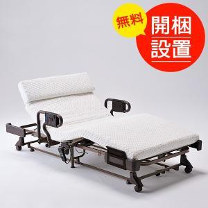 アテックス 収納式 電動リクライニングベッド AX-BE638|sanukiya