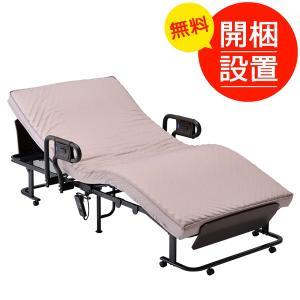 アテックス くつろぐベッド 収納式 AX-BE837|sanukiya